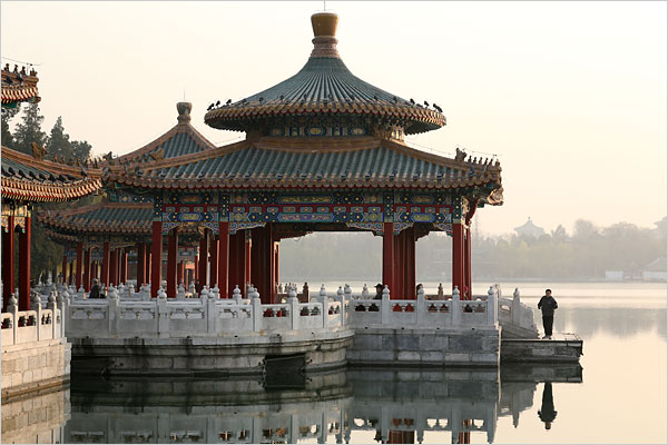 Dōngjīng (东京) adalah Bahasa Mandarin untuk Cina di Selatan (Tokyo Zaman Rasulullah Muhammad SAW)