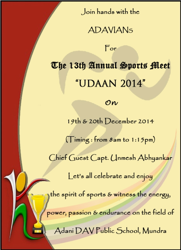 Invitation card for annual function fresh pypsreenidhi a e template and much more best invitation sample invitation letter annual function choice image invitation invitation letter format sports day new a letter stopboris Choice Image