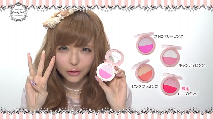 Dakota Rose Candy Doll Collection
