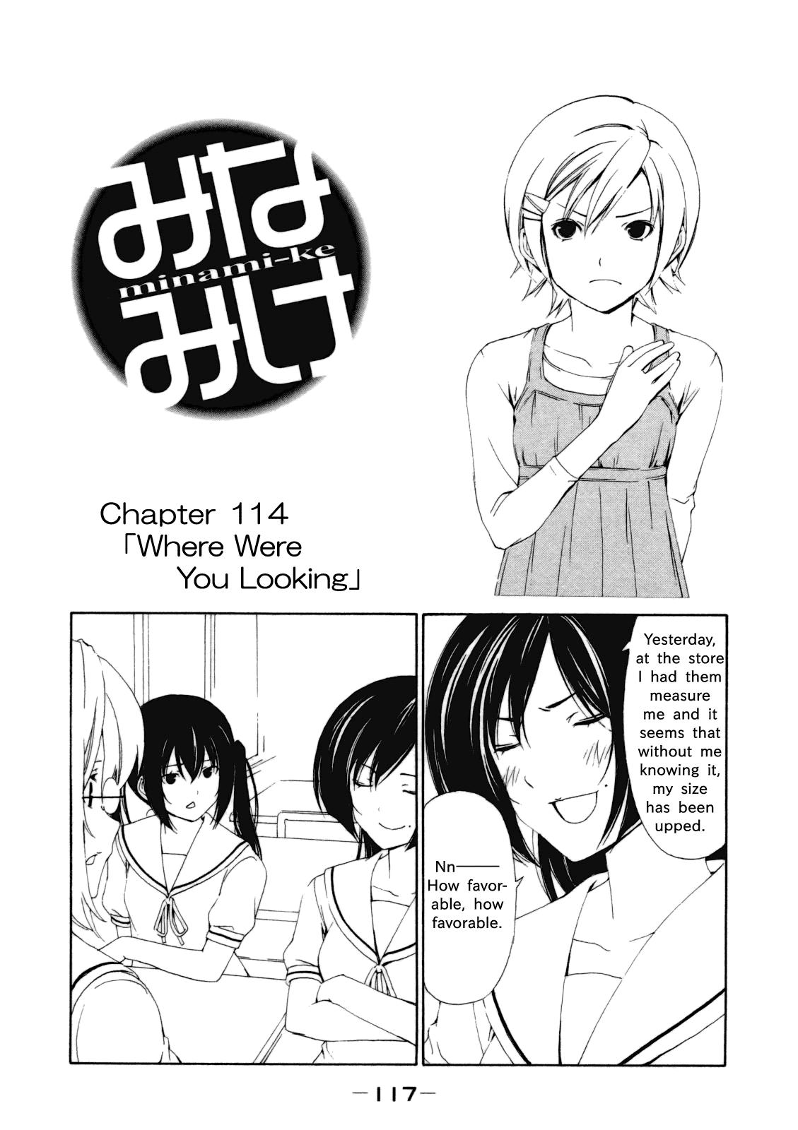 Minami-ke - Chapter 115