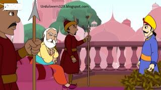 Badshah Aur Uskay Darbari - Dilchasp Aur Umda kahanian, Lesson Stories