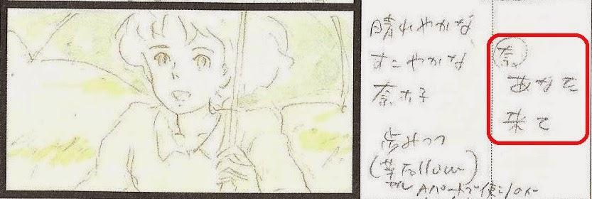 風立ちぬ 「あなた 来て」と言う菜穂子