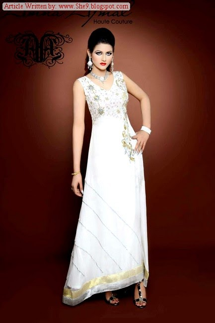 Amna Ajmal Bridal Party Wear Dresses