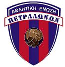 Αθλητική Ενωση Πετραλώνων