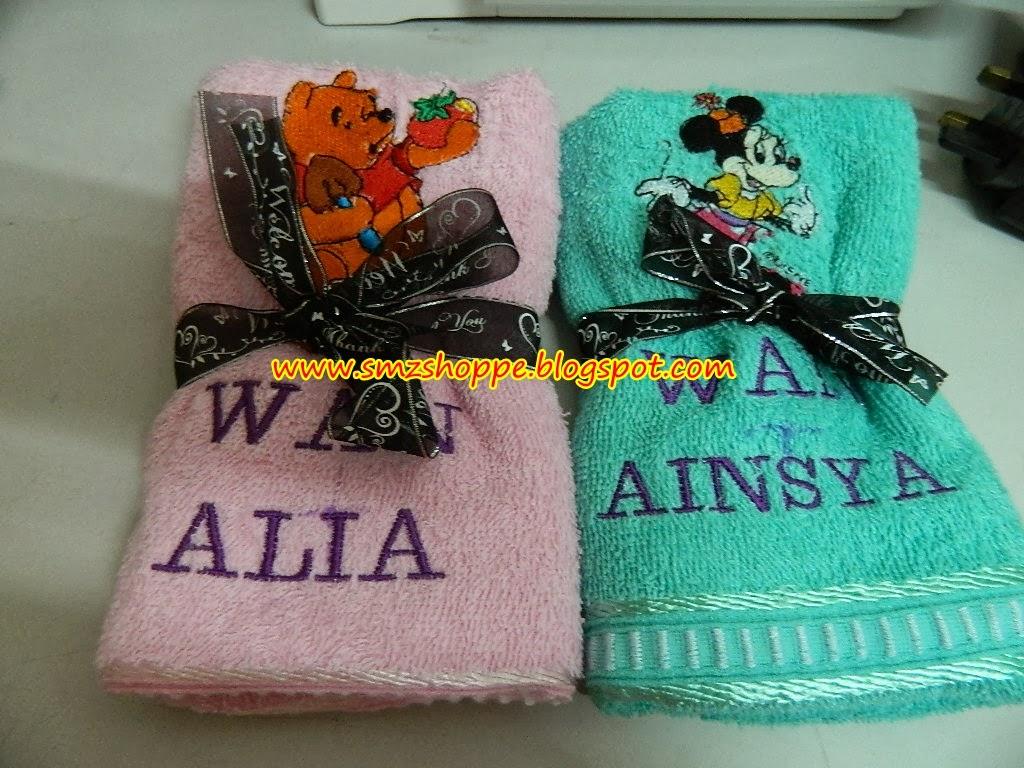 Sulam Towel Bayi