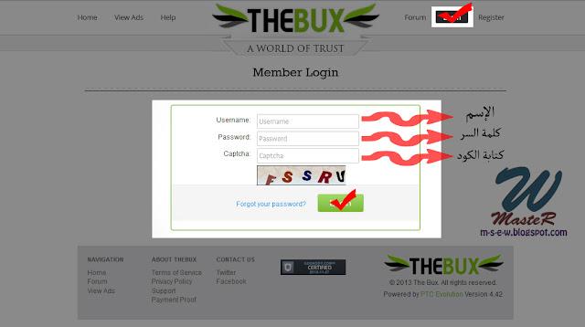 The-Bux الشركة الثانية عالميا كامل 2.jpg