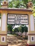 Universityofjaffna