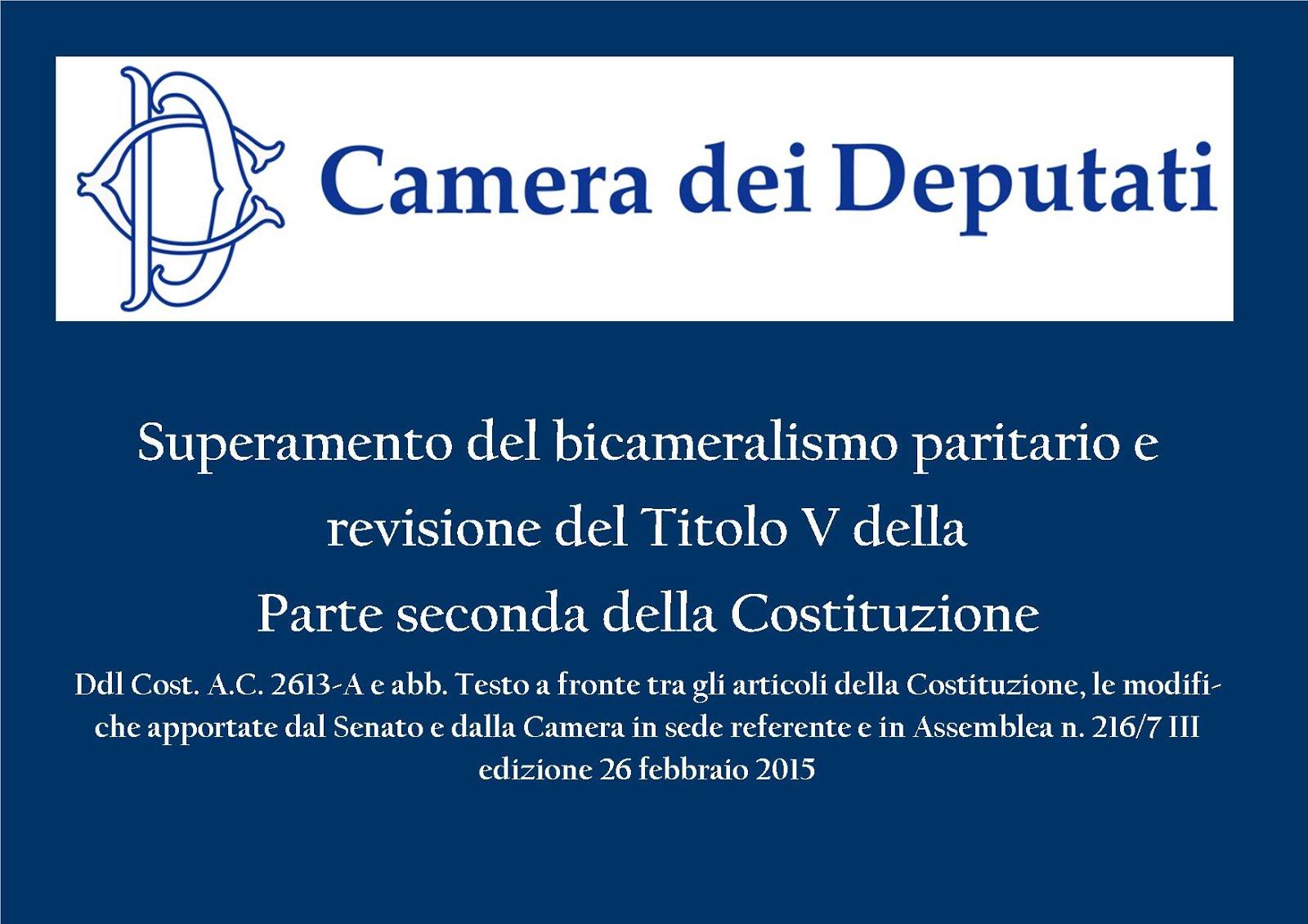 RIFORMA COSTITUZIONALE 2015