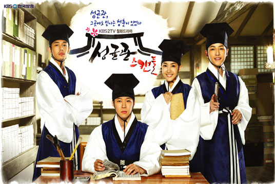 Sungkyunkwan Scandal /// OST /// Dizi M�zikleri