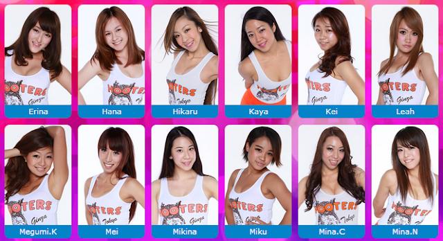 Miss Hooters Japan 2013