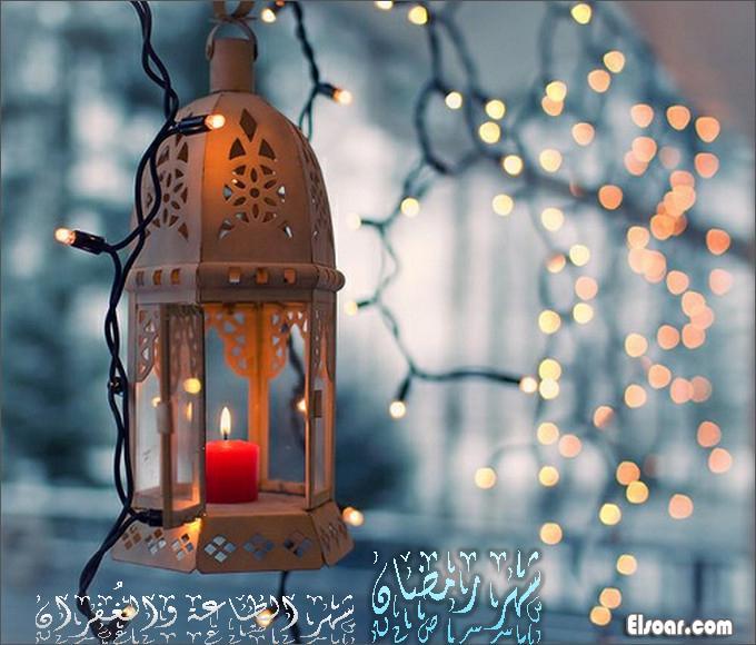 مسابقة اجمل قصيدة رمضانية %D8%B5%D9%88%D8%B1+%