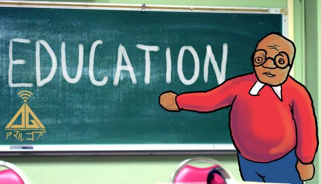 Pendidikan di depok