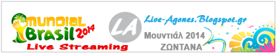 Mundial 2014 Live Streaming Logo