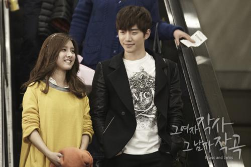 Junho and kim so eun dating #4