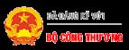 logo đăng ký bộ công thương