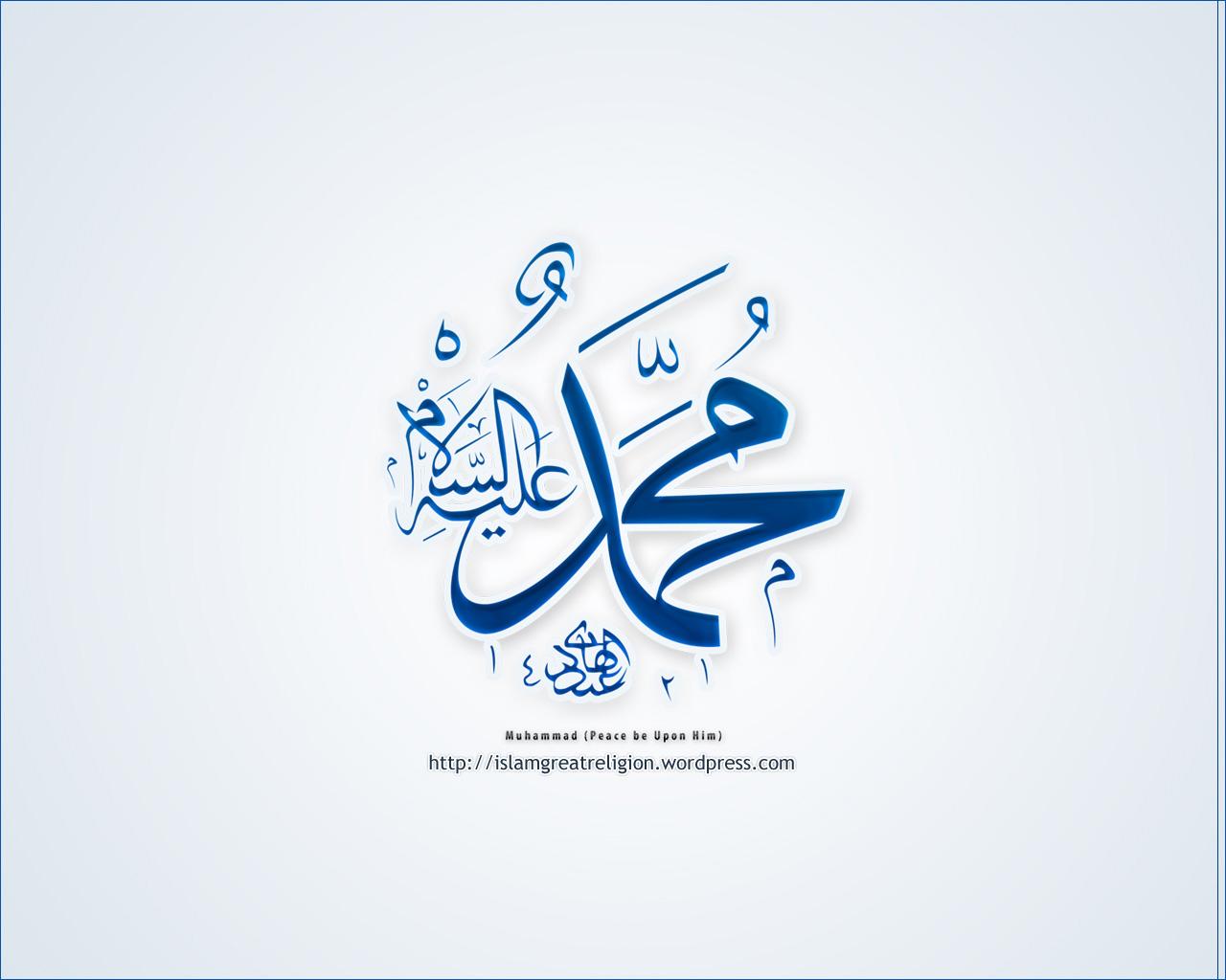 http://2.bp.blogspot.com/-54Oek3aZkeU/TlMoYRi6yLI/AAAAAAAAADg/AB8I5AH3ZG4/s1600/Muhammad+%25286%2529.jpg