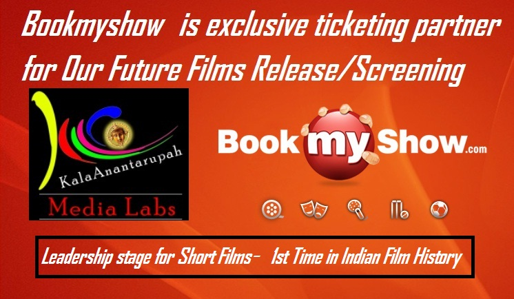 Image Result For Advance Movie Tickets