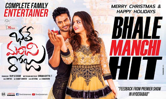 #BhaleManchiRojuReview,Bhale Manchi Roju Movie Review,Review : Bhale Manchi Roju,Review -Bhale Manchi Roju,More news for bhale manchi roju review, Bhale Manchi Roju Review ,Bhale Manchi Roju Movie Review , Bhale Manchi Roju Rating ,Sudheer Babu Bhale Manchi Roju Review,Bhale Manchi Roju  Hit or Flop,Bhale Manchi Roju Rating,Bhale Manchi Roju Movie Review,  #BhaleManchiRojuReview,Bhale Manchi Roju Movie Review,Review : Bhale Manchi Roju,Review -Bhale Manchi Roju,More news for bhale manchi roju review, Bhale Manchi Roju Review ,Bhale Manchi Roju Movie Review , Bhale Manchi Roju Rating ,Sudheer Babu Bhale Manchi Roju Review,Bhale Manchi Roju  Hit or Flop,Bhale Manchi Roju Rating,Bhale Manchi Roju Movie Review,Telugucinemas.in #BhaleManchiRojuReview,Bhale Manchi Roju Movie Review,Review : Bhale Manchi Roju,Review -Bhale Manchi Roju,More news for bhale manchi roju review, Bhale Manchi Roju Review ,Bhale Manchi Roju Movie Review , Bhale Manchi Roju Rating ,Sudheer Babu Bhale Manchi Roju Review,Bhale Manchi Roju  Hit or Flop,Bhale Manchi Roju Rating,Bhale Manchi Roju Movie Review,