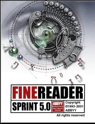 Finereader 5 - фото 11