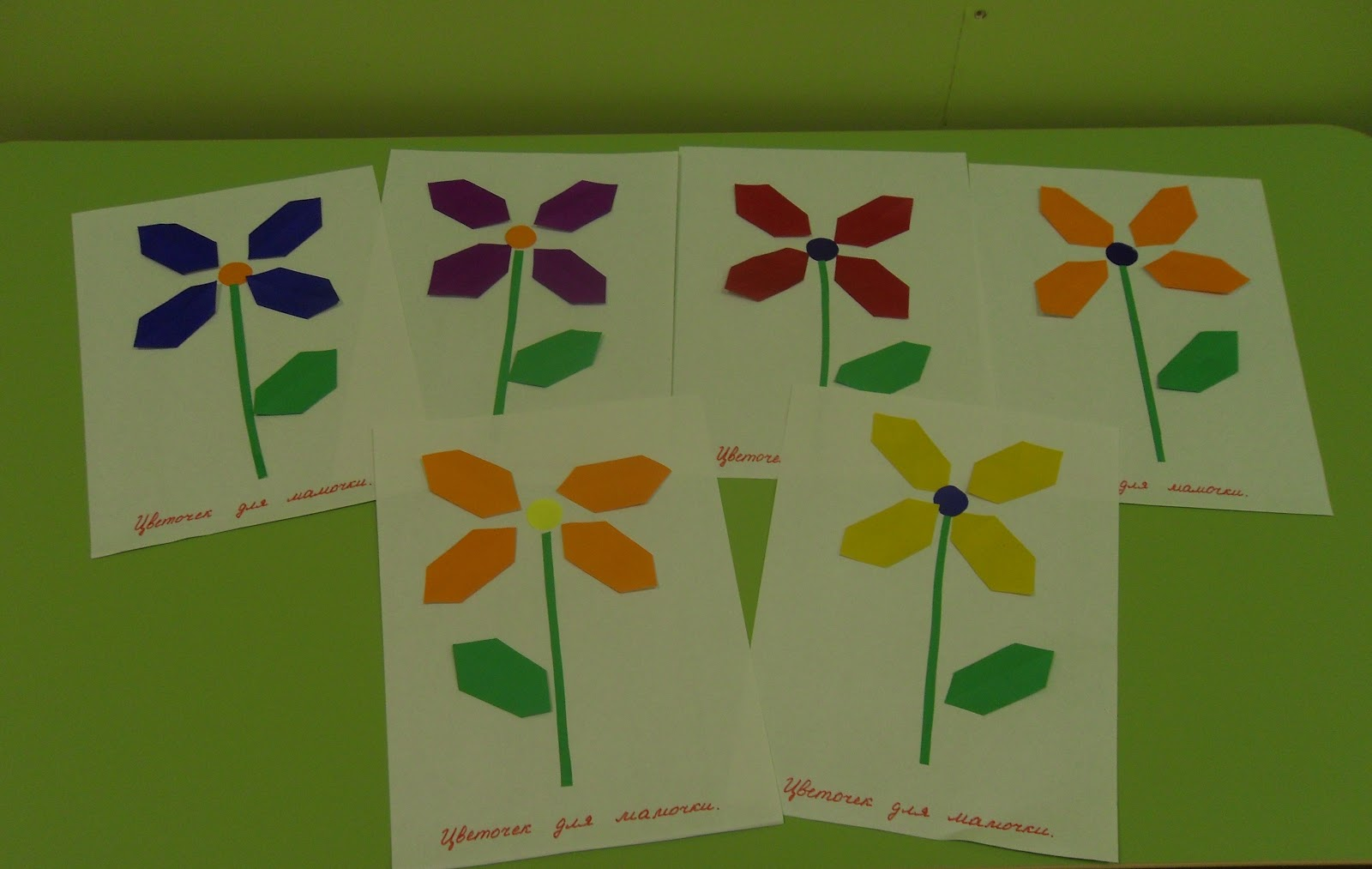 Поделка цветочек с детьми 3 года