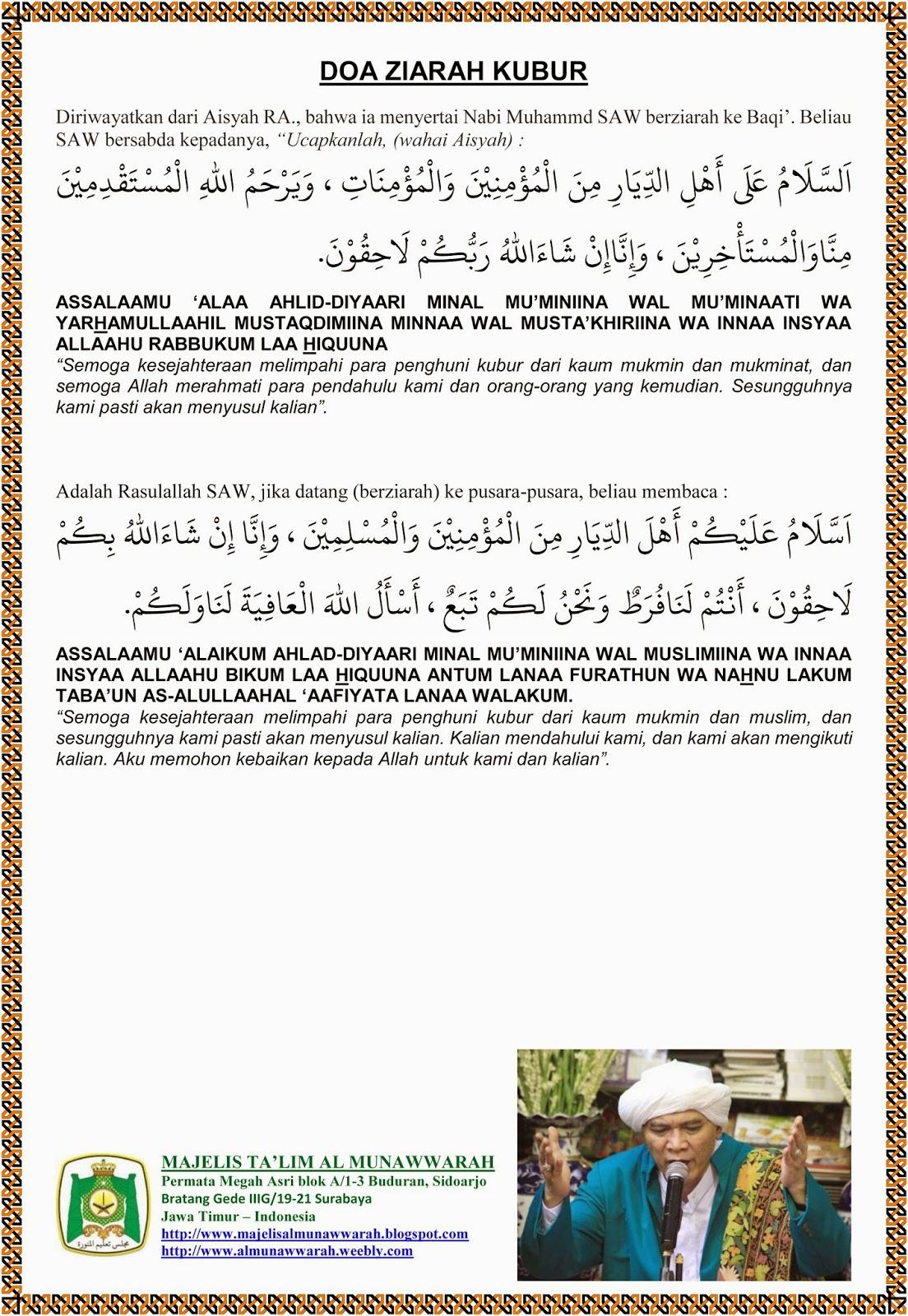 Doa Ziarah Kubur Majelis Talim Almunawwarah