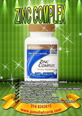 Promosi, Produk SHAKLEE, Zinc Complex, Nutriferon, Chewable Vita-Lea, Wellness Set, Pengedar Shaklee Kuantan, Independent SHAKLEE Distributor, Info, Kongsi,
