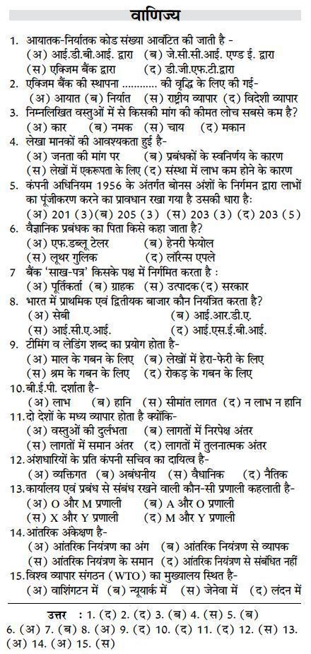 logical operators in hindi