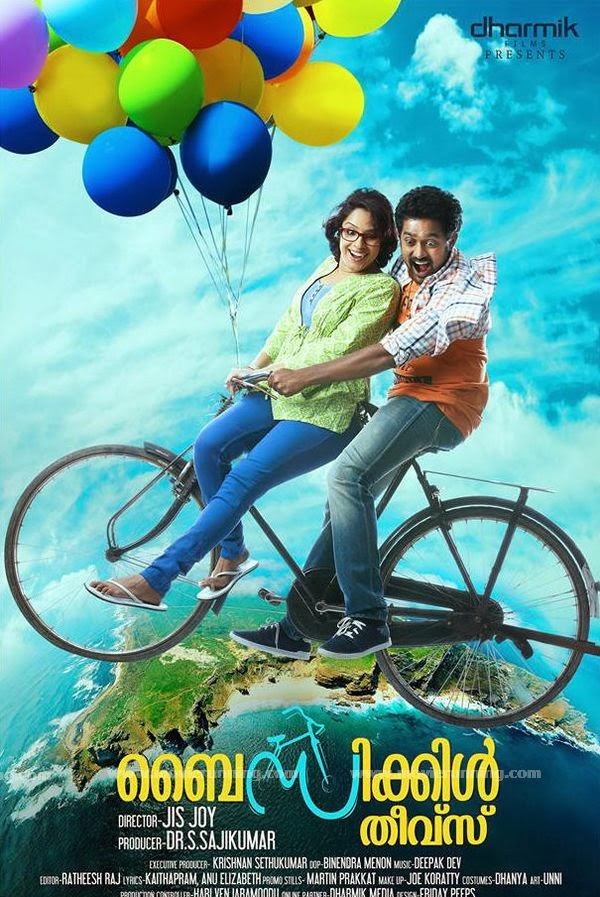 Bicycle Thieves Malayalam Movie Mp3 Songs Download