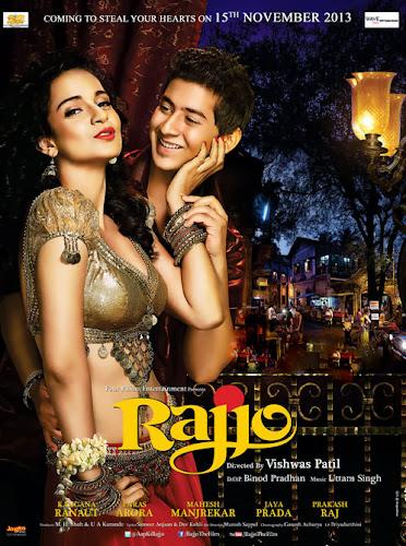 Rajjo (2013) Movie Poster