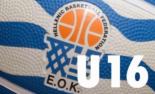 ΕΟΚ | Εθνική Παίδων : Προετοιμασία στη Νάουσα