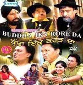 Buddha Ik Crore Da (2010) - Punjabi Movie