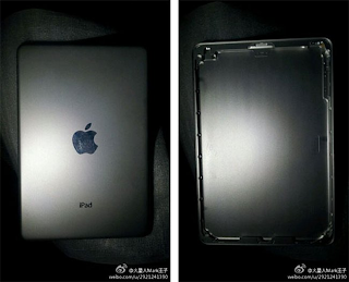 Images of 7-inch iPad shell surface - TechDigg.com
