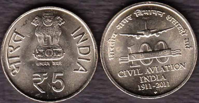 2011 INDIA 5 RS 150 RABINDRANATH TAGORE COIN LOT OF 10 WHOLESALE UNCIRCULATE