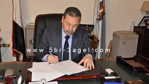 بالاسماء - الرافعى يصدر قرارات وزارية لتعيين قيادات بالتربية والتعليم