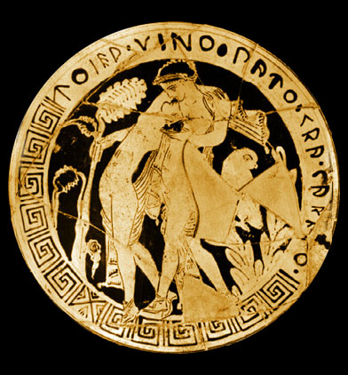 an introduction to the culture of the greek god dionysus the god of vine Mythology: dionysus and semele  everywhere he went he taught men the culture of the vine and mysteries of his worship and everywhere he  he is the greek god of.