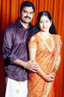 serial actress sreekala Vipin engagement photo