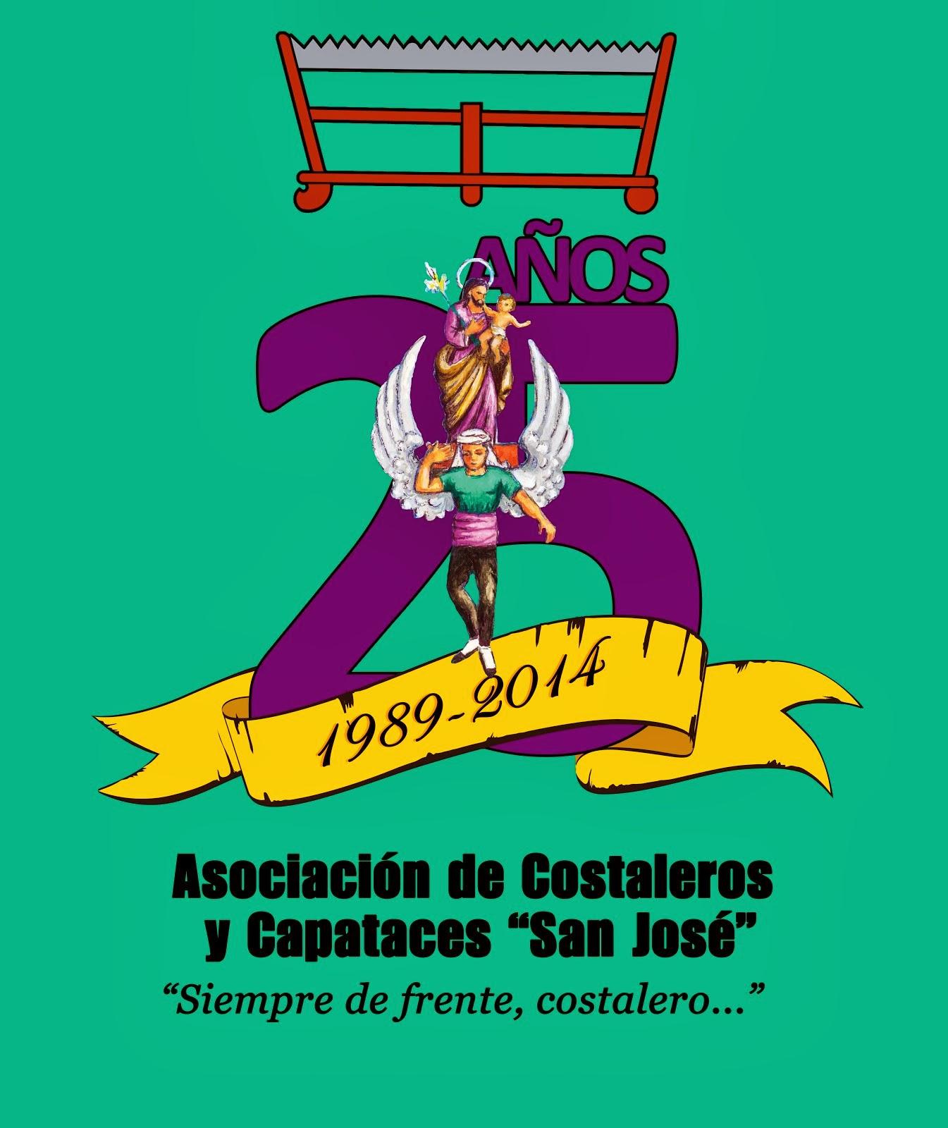 Escudo 25 Aniversario