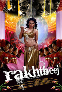 Rakhtbeej (2012) Movie Poster