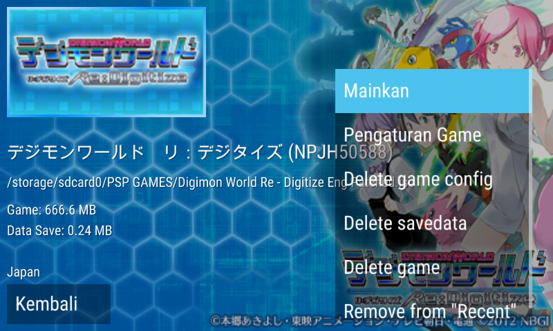 Digimon World Re: Digitize 100 English Patched