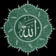 উজালা ম্যাচ জামে মসজিদ