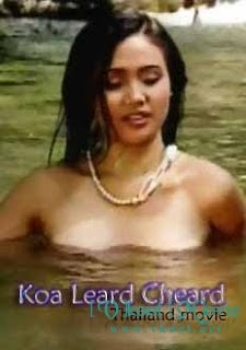 Koa Leard Cheard - 18+ xalophim