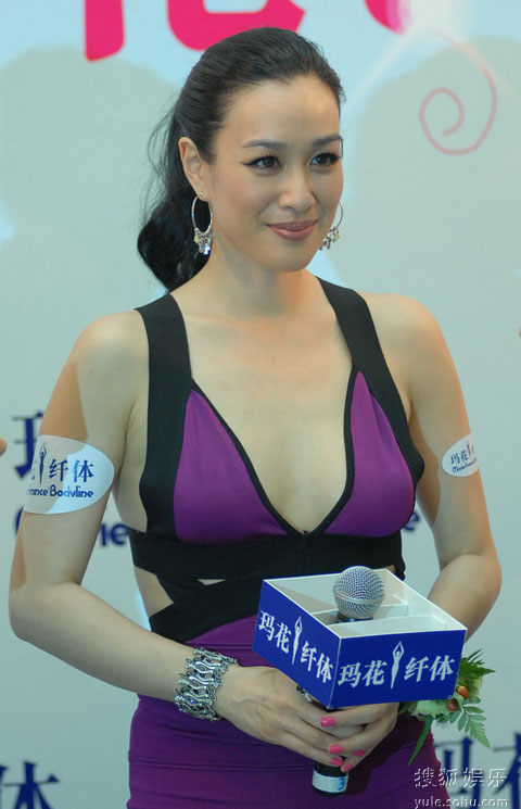 Christy Chung Celebrity News And Style
