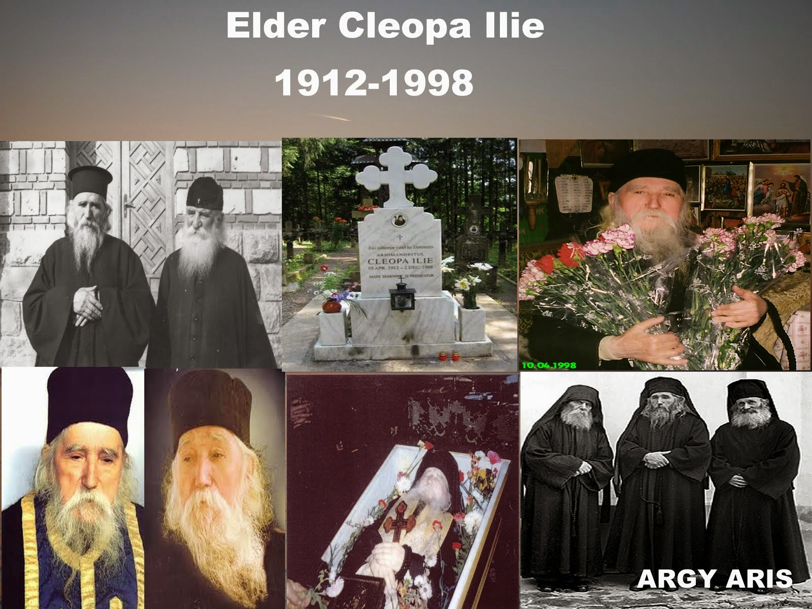 Γέρων Κλεόπας - Elder Cleopas