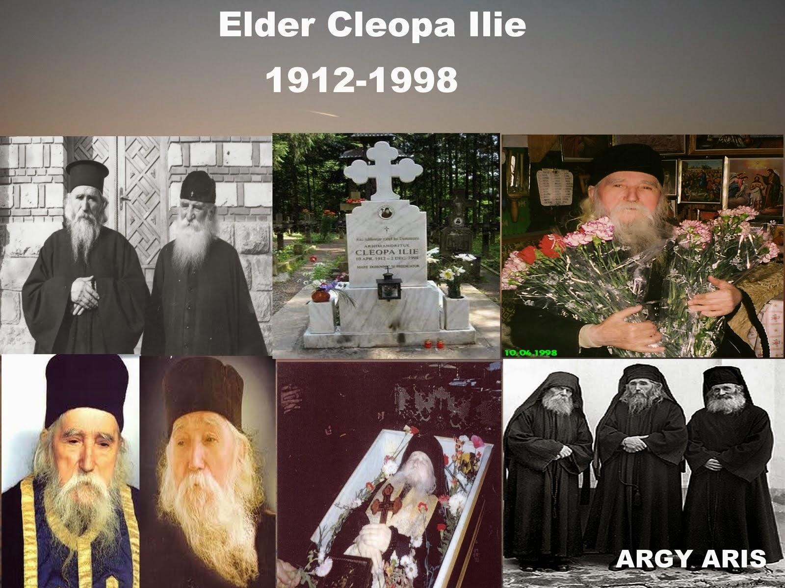 Γέρων Κλεόπας - Elder Cleopas