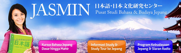 JASMIN | Pusat Studi Bahasa dan Budaya Jepang