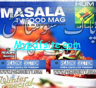 Masalah Magazine January 2016