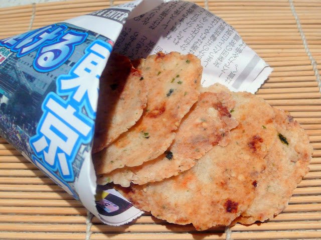Japanese Rice Crackers (Senbei ): A Crunchy, Crispy And Easy Asian Snack