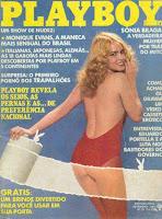 Confira as fotos da preferencia nacional, Noele Ribeiro, capa da Playboy de Setembro de 1981!