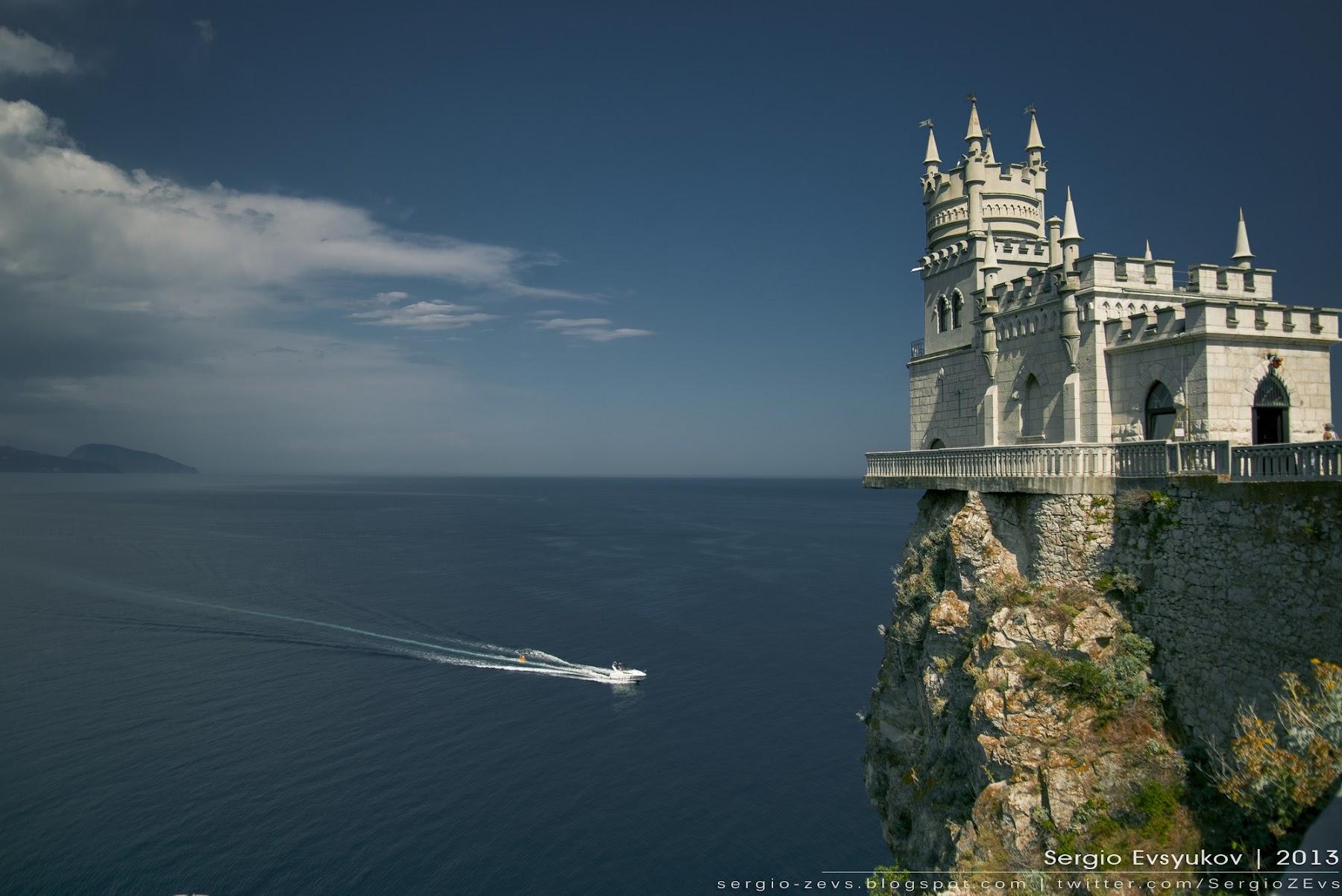 Южный Крым. достопримечательность