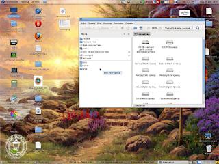 Рабочий стол в Fedora 14
